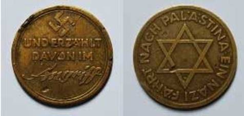 Nazi Medal. Swastika on front, Star of David on obverse